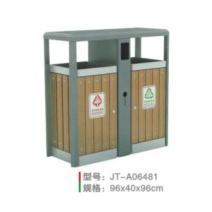 鋼木垃圾桶系列 JT-A06481
