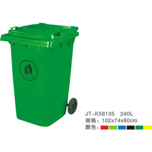 塑料垃圾桶系列 JT-K58135