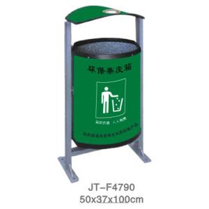 環保型垃圾桶系列 JT-F4790