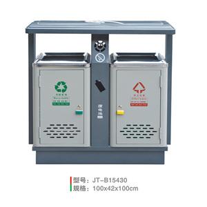 沖孔垃圾桶系列 JT-B15430