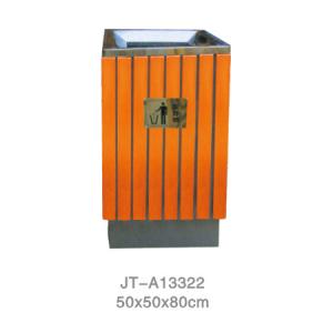 鋼木垃圾桶系列 JT-A13322