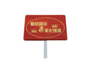 竹木雕刻花草牌系列 JT-Q7903