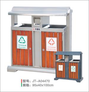 鋼木垃圾桶系列 JT-A04470