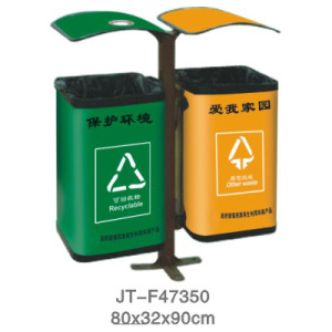 環保型垃圾桶系列 JT-F47350
