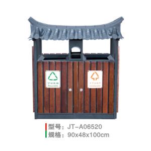 鋼木垃圾桶系列 JT-A06520