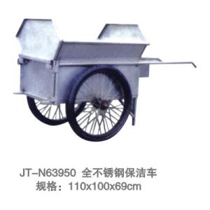垃圾車系列 JT-N63950