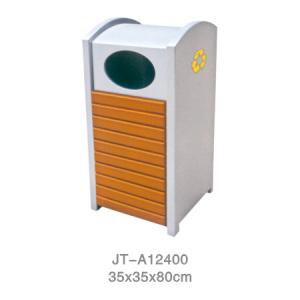 鋼木垃圾桶系列 JT-A12400