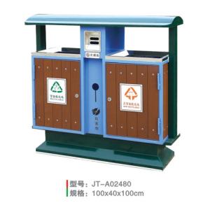 鋼木垃圾桶系列 JT-A02480