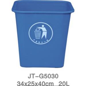 模壓垃圾桶系列 JT-G5030