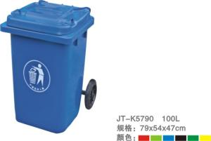 塑料垃圾桶系列 JT-K5790