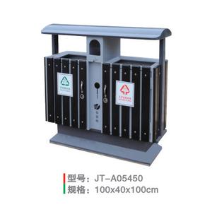 鋼木垃圾桶系列 JT-A05450
