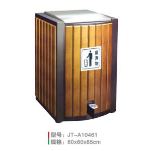 鋼木垃圾桶系列 JT-A10461