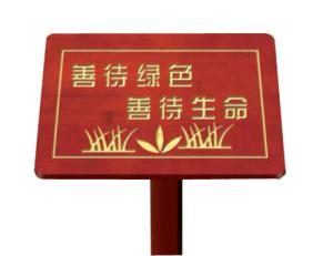 竹木雕刻花草牌系列 JT-Q7902