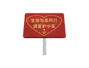 竹木雕刻花草牌系列 JT-Q7904