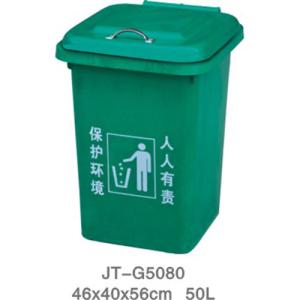 模壓垃圾桶系列 JT-G5080