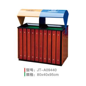 鋼木垃圾桶系列 JT-A09440