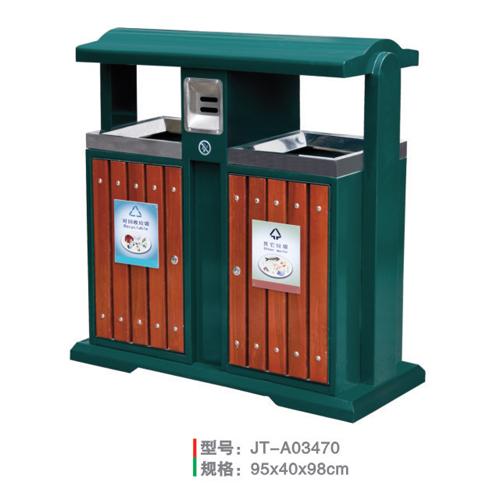 鋼木垃圾桶系列 JT-A03470