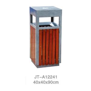 鋼木垃圾桶系列 JT-A12241
