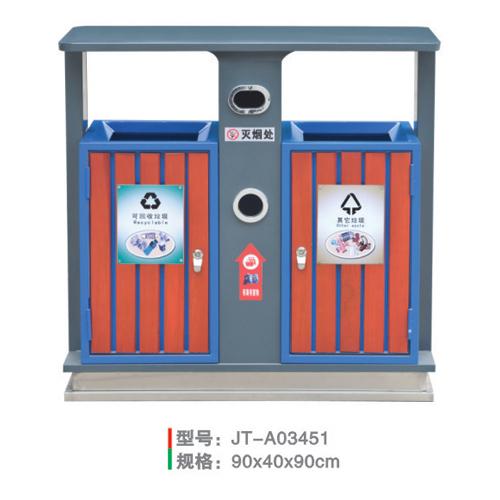 鋼木垃圾桶系列 JT-A03451
