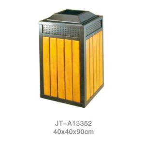 鋼木垃圾桶系列 JT-A13352