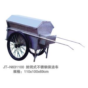 垃圾車系列 JT-N631100