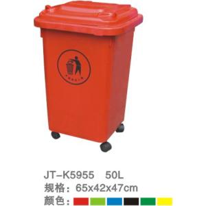 塑料垃圾桶系列 JT-K5955