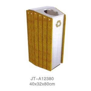 鋼木垃圾桶系列 JT-A12380