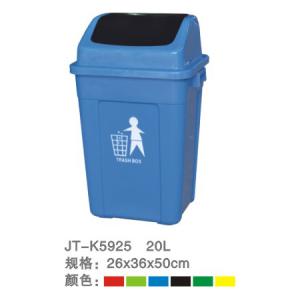 塑料垃圾桶系列 JT-K5925