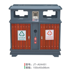 鋼木垃圾桶系列 JT-A04451
