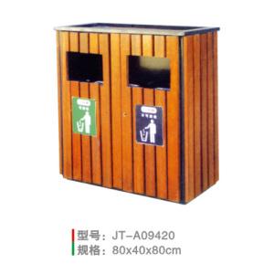 鋼木垃圾桶系列 JT-A09420