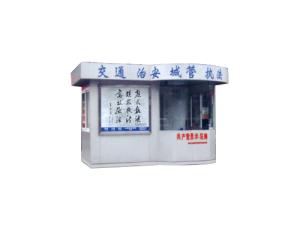 崗亭/生態廁所系列 JT-T8404