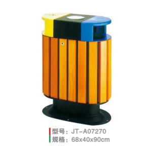 鋼木垃圾桶系列 JT-A07270