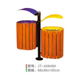 鋼木垃圾桶系列 JT-A08480