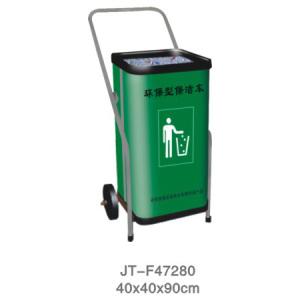 環保型垃圾桶系列 JT-F47280