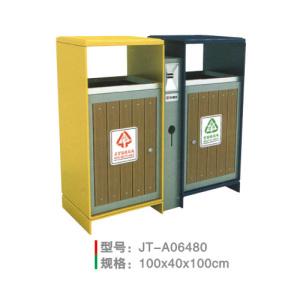 鋼木垃圾桶系列 JT-A06480