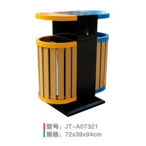 鋼木垃圾桶系列 JT-A07321