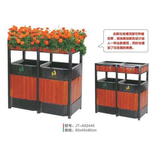 鋼木垃圾桶系列 JT-A02440