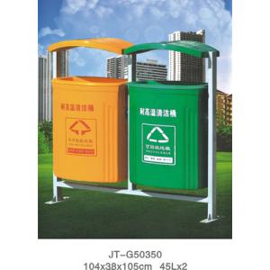 模壓垃圾桶系列 JT-G50350