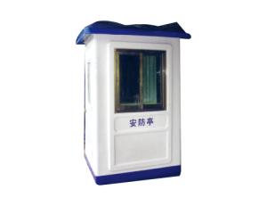 崗亭/生態廁所系列 JT-T8402