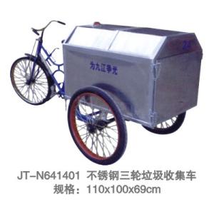 垃圾車系列 JT-N641401