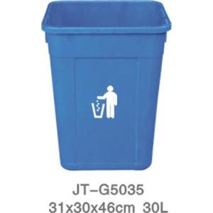 模壓垃圾桶系列 JT-G5035