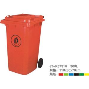 塑料垃圾桶系列 JT-K57310