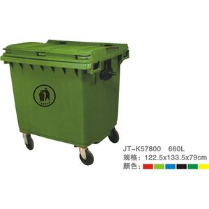 塑料垃圾桶系列 JT-K57800