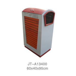 鋼木垃圾桶系列 JT-A13400