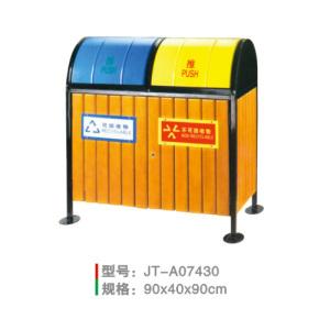 鋼木垃圾桶系列 JT-A07430