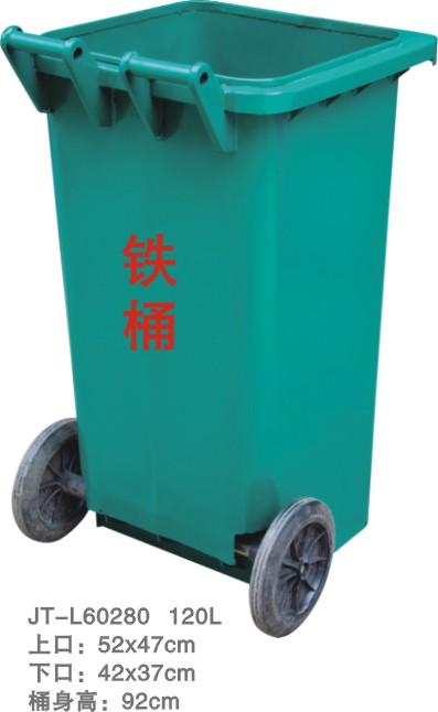 鐵制垃圾桶系列 JT-L60280