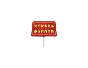 竹木雕刻花草牌系列 JT-Q7908