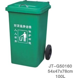 模壓垃圾桶系列 JT-G50160