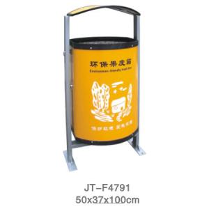環保型垃圾桶系列 JT-F4791