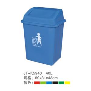 塑料垃圾桶系列 JT-K5940